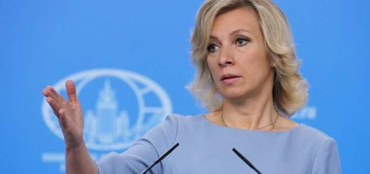 زاخاروفا: إتهامات ماي بحق روسيا باطلة وغير مسؤولة
