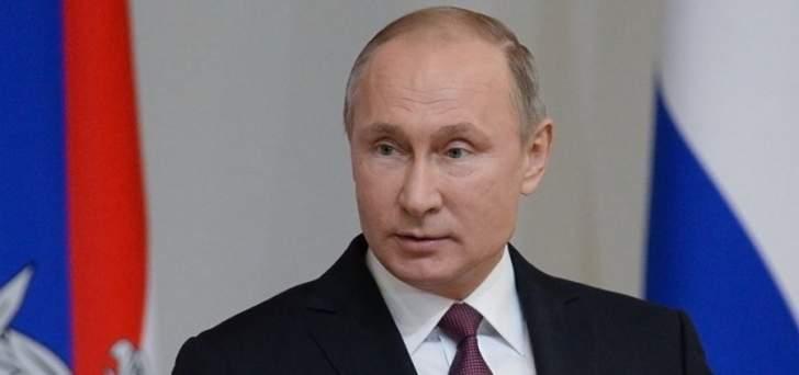 بوتين: نعرف من حرض على هجوم الطائرات التي استهدفت قواعدنا في سوريا