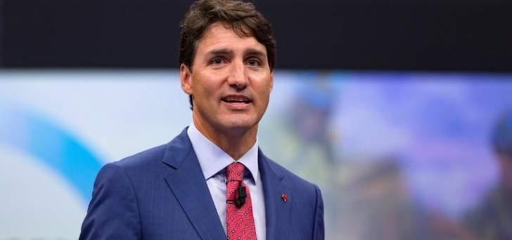 وزير خارجية كندا السابق وجّه نصيحة لترودو: استقل طائرتك وتوجه إلى الرياض