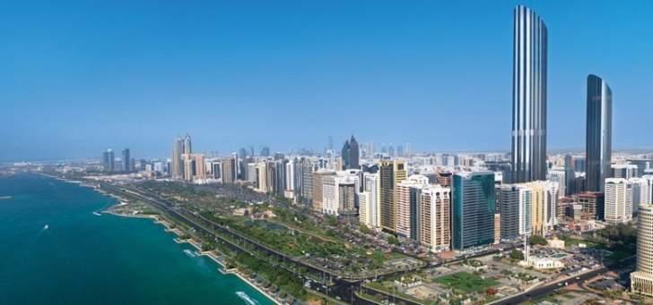 هل يتأثر الاقتصاد الإماراتي بعد خبر استهداف أبو ظبي بصاروخ كروز؟