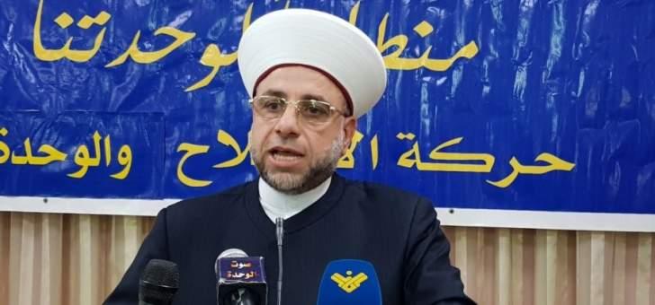 عبد الرزاق: لتشكيل الحكومة الجديدةعلى أساس نتائج الإنتخابات النيابية