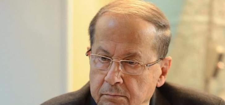 الرئيس عون: مسيحيو الشرق تعرضوا للكثير من العذاب في المرحلة الماضية