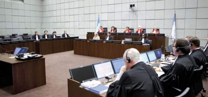 الادعاء بقضية اغتيال الحريري: خبرة بدر الدين تجلّت في طريقة التحضير وتنفيذ عملية الاغتيال