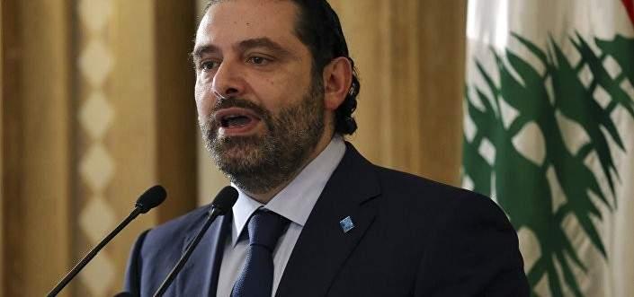 الحريري من السفارة السعودية: لبنان سيكون دائما الى جانب السعودية