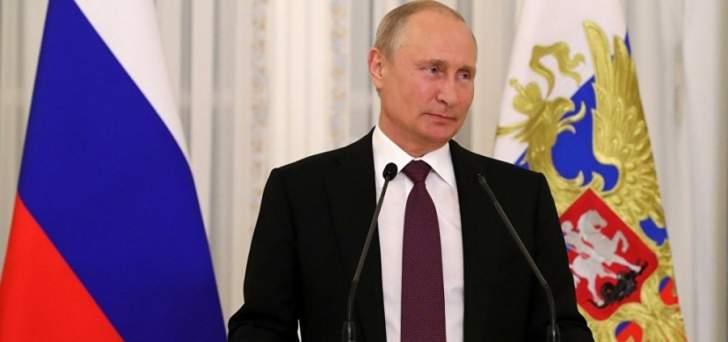 بوتين: قمة ترامب-كيم سحبت فتيل حرب محتملة في شبه الجزيرة الكورية