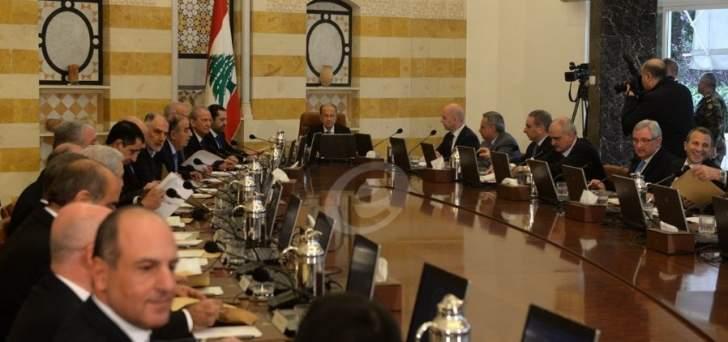 مرجع للجمهورية:  الحريري سيوجّه اليوم الدعوة الى جلسة الحكومة غداً