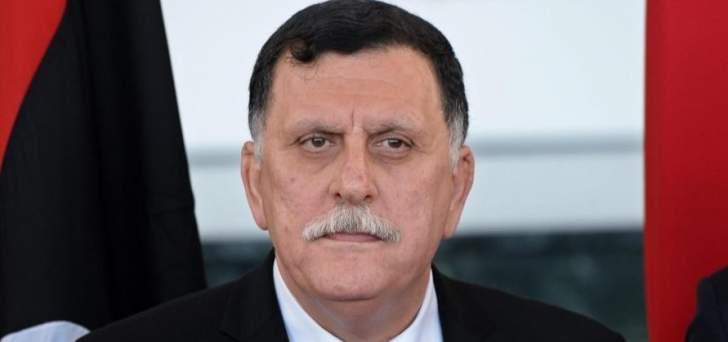 السراج طالب مجلس الأمن بمراجعة إيرادات المصرف المركزي الليبي