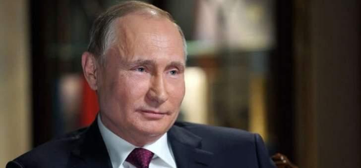 بوتين يمدد الإجراءات الجوابية حتى 2019 على الدول التي فرضت عقوبات ضد روسيا