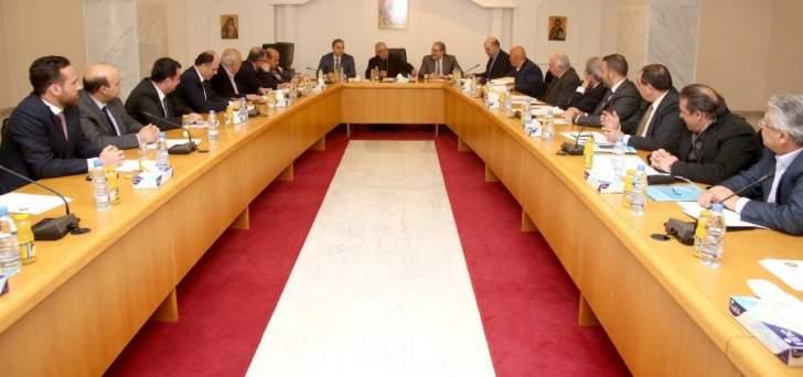 المجلس الأعلى للروم الكاثوليك:لتخفيض العجز بالموازنة ومكافحة الهدر والفساد