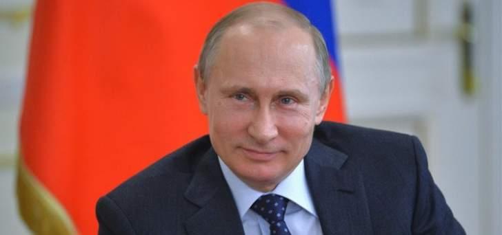 بوتين أعلن ترشحه لانتخابات الرئاسة الروسية عام 2018