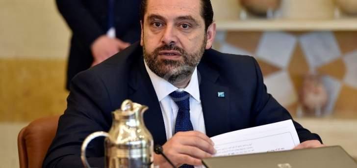 أوساط العرب: الحريري قرر التخلي عن المشنوق لأنه بات متضايقا منه