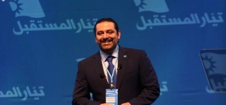 الحريري والسعودية والمرحلة الجديدة
