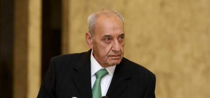 بري يرسم مداخل الاستقرار في لبنان: الحوار والانتخابات والنفط