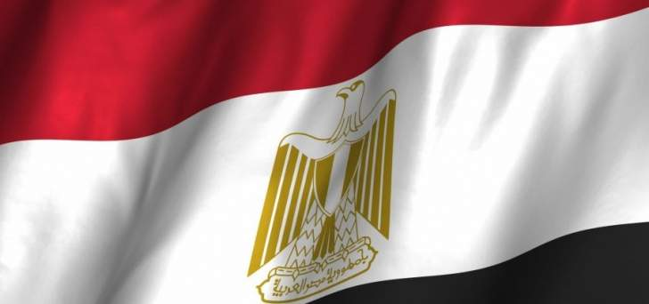 الخارجية المصرية: متمسكون بعلاقاتنا مع الكويت
