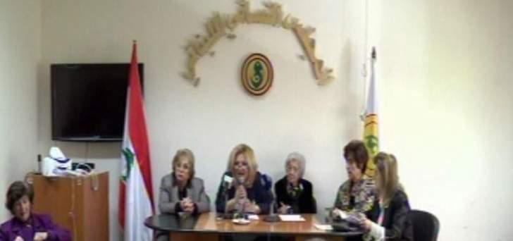 المجلس النسائي أعلن عدم مشاركته في مسيرة العدلية يوم الاحد