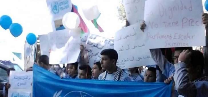 النشرة: إعتصام في مخيم عين الحلوة دعما لوكالة الاونروا