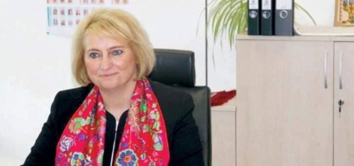رئيسة المحكمة الدولية الخاصة بلبنان: وفاة بدر الدين شكل تحديات للمحكمة