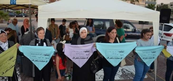 """لجنة أهالي المخطوفين والمفقودين نظمت وقفة في صيدا تحت شعار """"حقنا نعرف"""""""