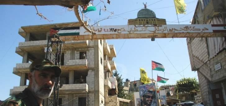 النشرة: انصار الله اوقفت شخصين بمخيم المية ومية متهمين بالتحضير لعمل أمني ضدها