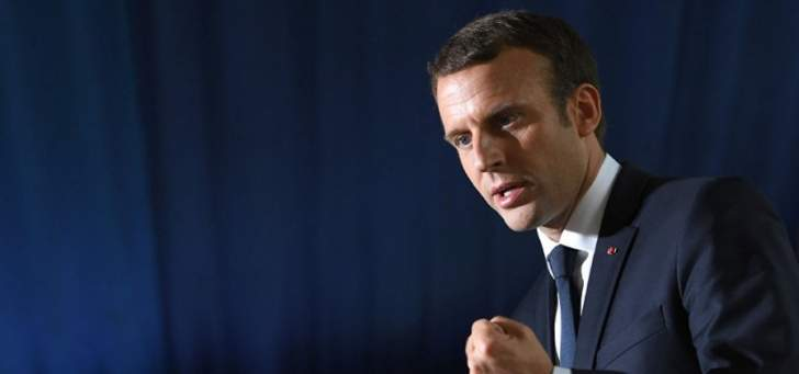 غدا الجمعة يوم لبنان في باريس ماكرون يفتتح اجتماع