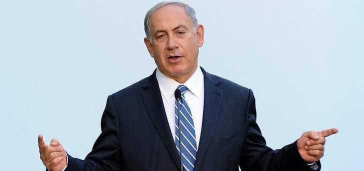 نتانياهو:إسرائيل تثمن دعم إدارة ترامب الراسخ لإسرائيل في الأمم المتحدة