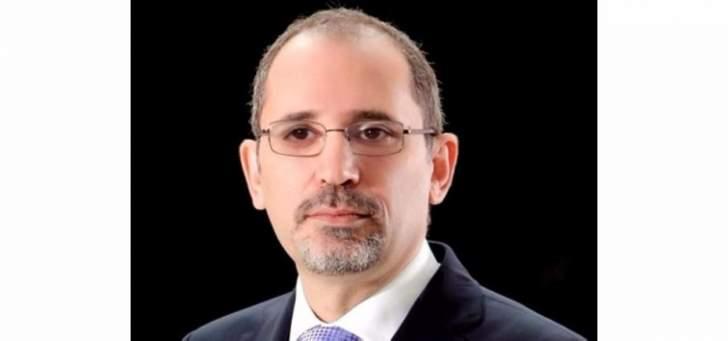 الصفدي:هناك حاجة لتحديد وضع القدس النهائي عن طريق إجراء مفاوضات مباشرة