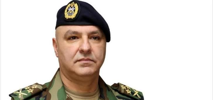 قائد الجيش التقى وفداً من لجنة الخدمات المسلّحة بمجلس الشيوخ الأميركي