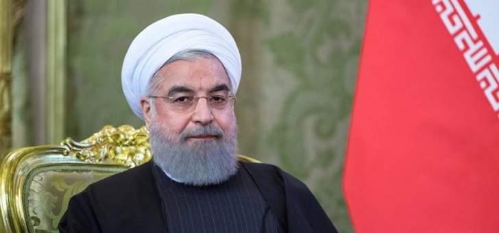 روحاني: القدس الشريف للمسلمين ولفلسطين