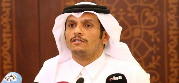 وزير خارجية قطر:لوقف الإنتهاكات الإسرائيلية وإجراء تحقيق مستقل للمجازر