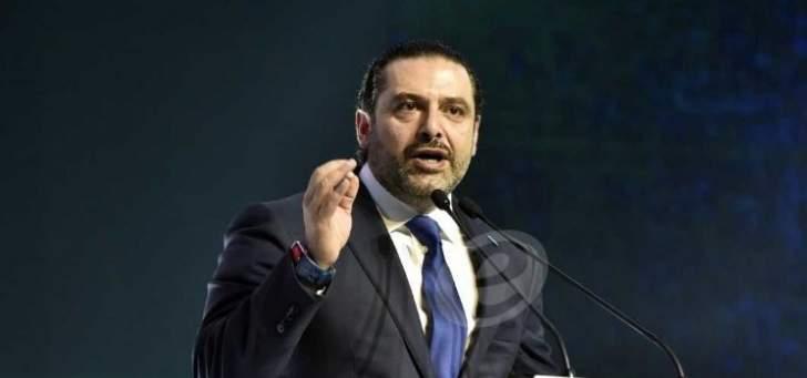 الديار: الحريري سيزور باريس لساعات قبل العودة إلى بيروت لاعلان مرشحيه