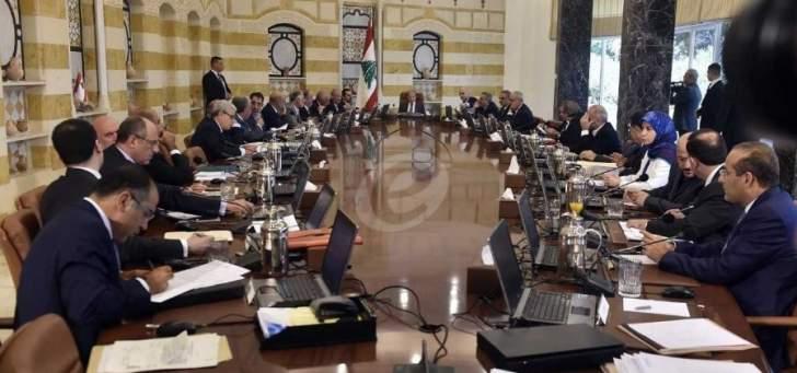مصادر المالية للجمهورية:إمكانية طرح مشروع موازنة 2018 على الحكومة قريبا