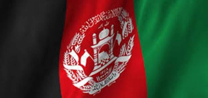 مقتل شخصين واصابة 3 آخرين إثر انفجار عبوة بأفغانستان