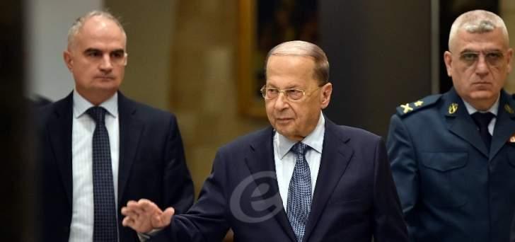 الرئيس عون: للمحافظة على استمرار التسليفات والقروض لدعم الطبقة الوسطى