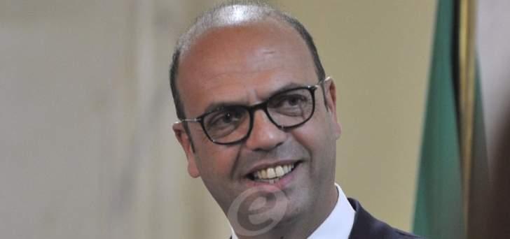 وزير الخارجية الإيطالي: سفارتنا ستبقى في تل أبيب