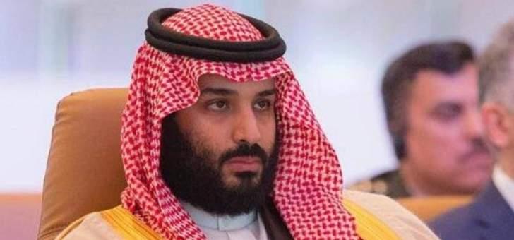 خسوف نجم محمد بن سلمان وتوقعات بعدم سطوعه مجدداً