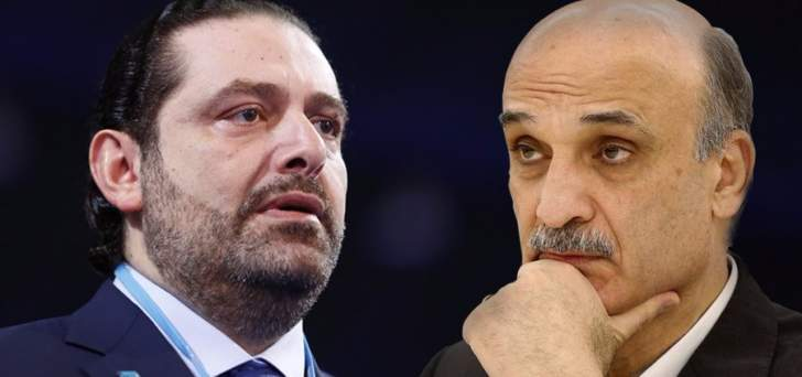 """اللقاء بين الحريري وجعجع معلَّقٌ... بانتظار تفاهم """"أوعا خيّك"""" جديد!"""