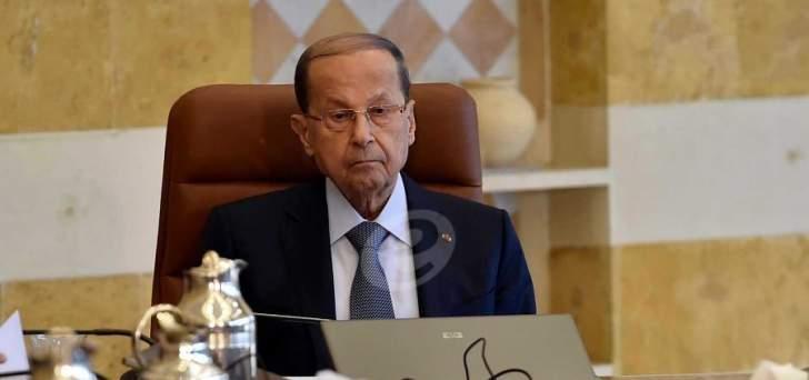 الرئيس عون: صفحة الازمة الاخيرة طويت والعمل الحكومي سينتظم من جديد
