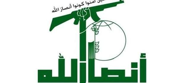 Image result for انصار الله