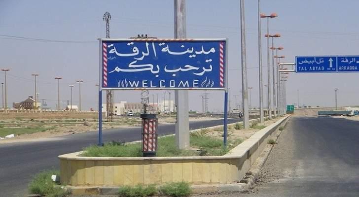 السبهان في الرقة... الدور السعودي في سوريا بحلة جديدة