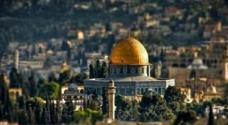 """مخاوف فلسطينية من انهاء """"الاونروا"""" وشطب قضية اللاجئين بعد القرار الاميركي الخاص بالقدس"""