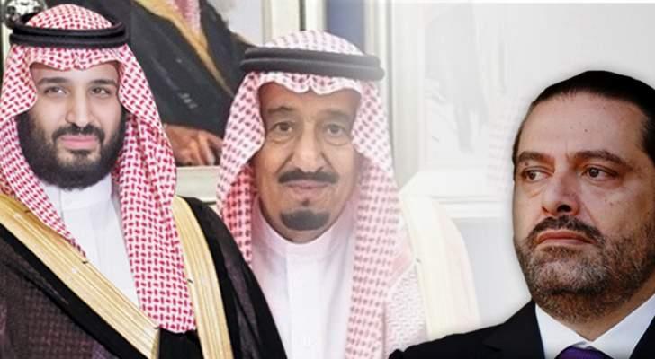 ما هو موقف القانون الدولي من قضية رئيس الحكومة اللبنانية سعد الدين الحريري؟