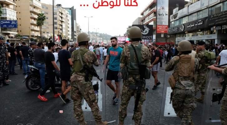 اللبنانيون ينتفضون رفضا للضرائب