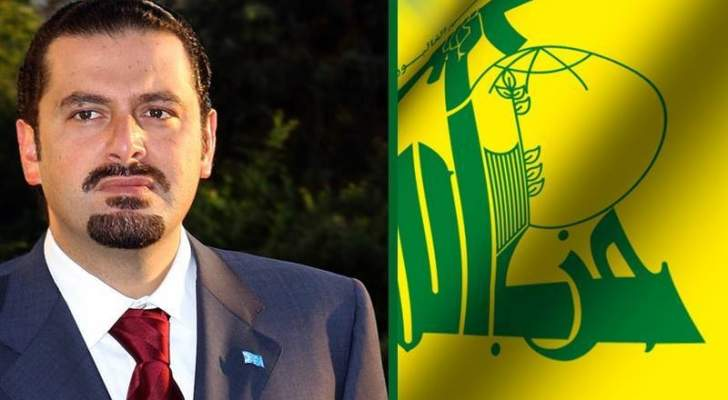 حزب الله للمملكة العربية السعودية... شكراً على الإنتصار