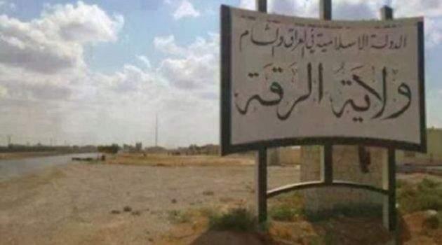 أَمْرَكَة الرقة... الكرد واجهة