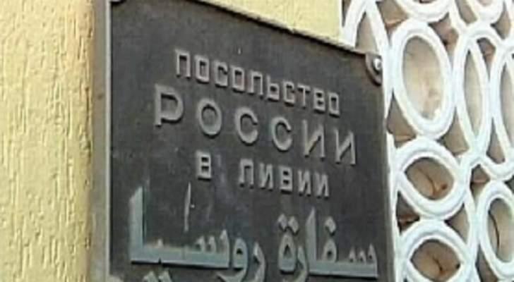 في السفارة الروسية في بيروت... قليل من الابهار وكثير من الهمس