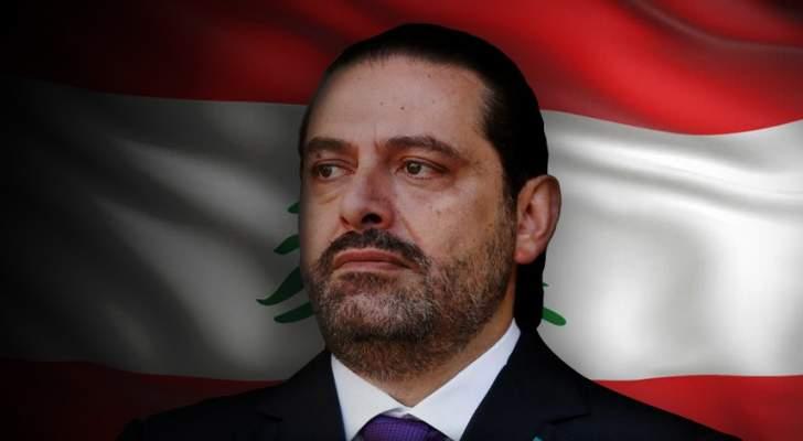 هل بات الحريري جاهزًا لخوض الانتخابات النيابية؟!