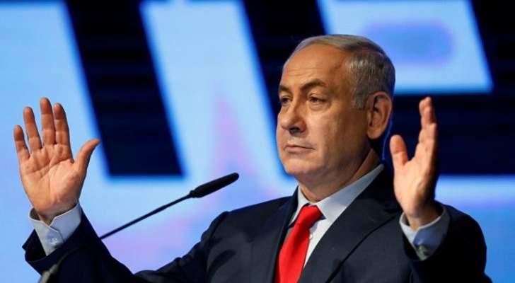نتانياهو والعاهل الاردني والفلسطينيون ثالثهما