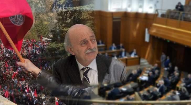 جنبلاط يحسم اسم مرشحه في بيروت ويصطدم بحالة إعتراضية