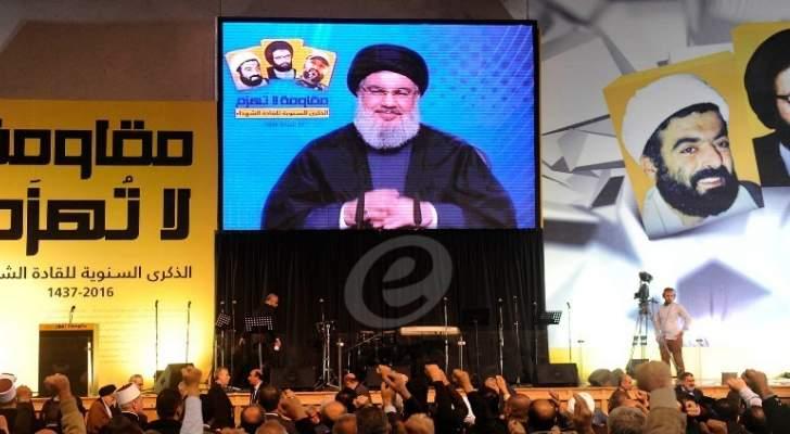 """هل خسر """"حزب الله"""" ما حققه منذ الانتخابات؟"""