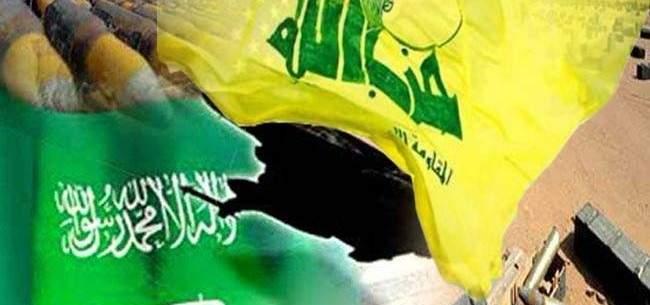 هل اقتنعت الرياض ان عزل حزب الله ليس عمليا ولا يحقق أي نتيجة؟!